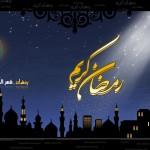 Ramadan_Kareeem_3