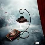 Ramadan_Kareeem_5
